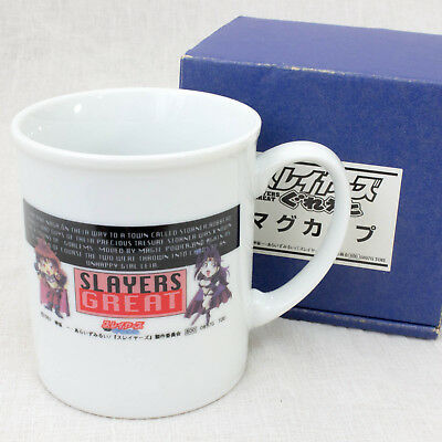 Slayers Great Lina Inverse Naga The Serpent Mug JAPAN ANIME MANGA