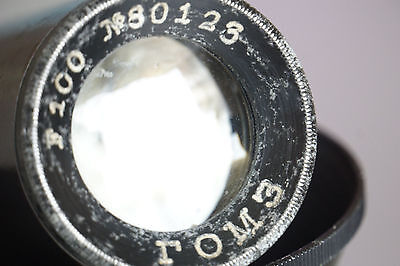 Vintage projection lens, GOMZ F100