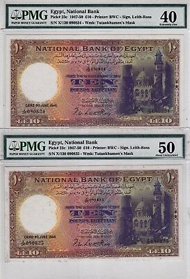 Egypt 10 pound 1948 consecutive serial LEITH ROSS sign. pick#23c AU50-XF40 rare