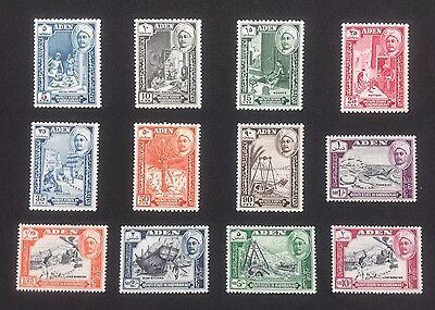 ADEN - Qu'aiti State in Hadhramaut Stamps. 1955. SG 29/40 set of 12.
