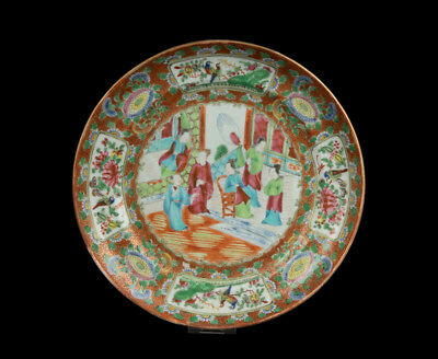 China 19. Jh. Teller - A Chinese Canton Famille Rose Plate Cinese Chinois - Qing