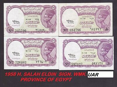 Egypt 5 Piastres 4X 1954 PROVINCE  OF EGYPT H. S. EL-DIN  sign. pick#176 XF/XF+