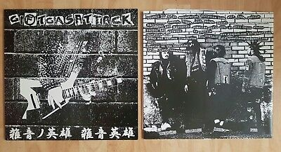 Giftgasattack Noise Hero Lp Hard To Find Ultralimited D-Beat Disclose Discharge