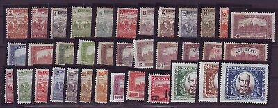 Hungary Lot of various older stamps SEE IMAGE