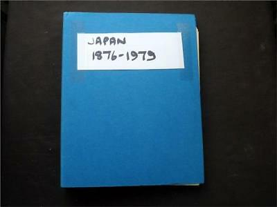 12244aj JAPAN c1876 TO 1979 MAINLY USED STAMP COLLECTION - USEFUL SELECTION ??