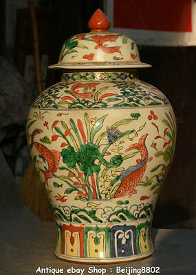 """16"""" Xuande Marked Old China Ming Wu Cai Porcelain Fish Lotus Crock General cans"""