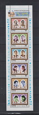 V66. Famous People - MNH - Sport - Chess
