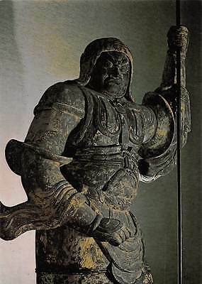 Japan Warrior Sculpture