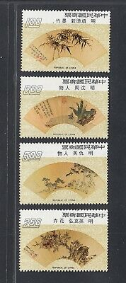 Taiwan 1973 - Mint never hinged stamps (MNH). Mi Nr.: 972-975....... A7469