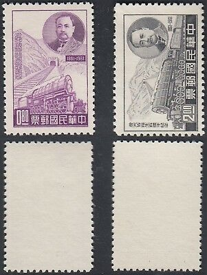 Taiwan 1961 - Mint stamps issued without gum.  Mi Nr.: 407-408....... A7477