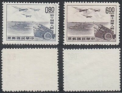 Taiwan 1964 - Mint stamps issued without gum.  Mi Nr.: 540-541....... A7479