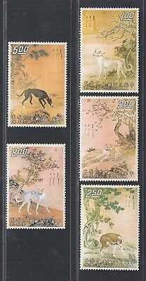 Taiwan 1971 - Mint hinged stamps (MH). Mi Nr.: 853-857....... A7506