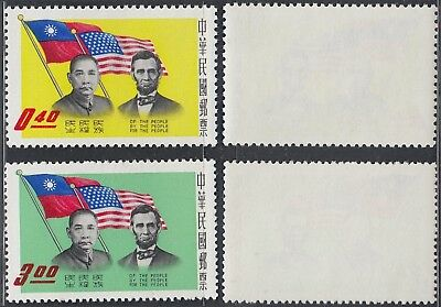 Taiwan 1959 - Mint never hinged stamps (MNH). Mi Nr.: 350-351...... A7515