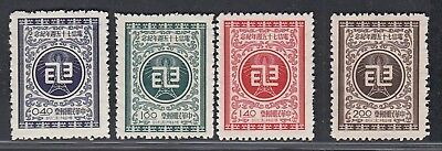 Taiwan 1956 - Mint stamps issued without gum.  Mi Nr.: 252-255..... A7517