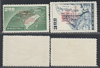 Taiwan 1960 - Mint stamps issued without gum.  Mi Nr.: 363-364..... A7519