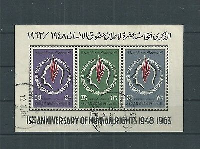 Syria 1963 Human Rights Sheet Fine Used