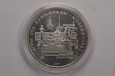 1977 CCCP Russia Silver 5 Rouble Moscow 1980 Olympic Commem  .99c NO RESERVE
