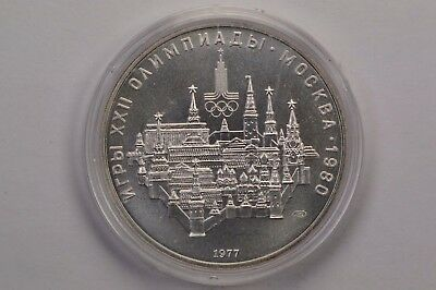 1977 CCCP Russia Silver 10 Rouble Moscow 1980 Olympic Commem .99c NO RESERVE