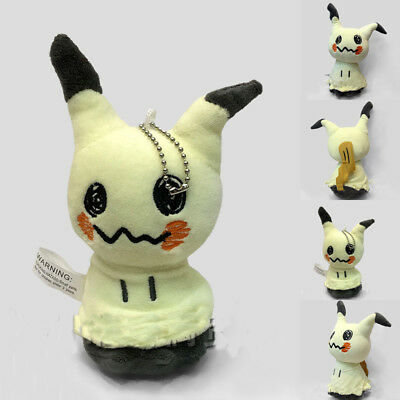Pokemon Center 15cm  Mimikyu Plush Doll Sun and Moon Figure Soft Toy US