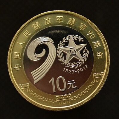 China 10 yuan 2017. 90th Anniversary of the Army. Bimetal commemorative coin UNC
