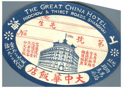 The Great China Hotel, Shanghai, China Luggage Label c1930's