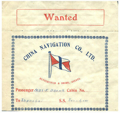 China Navigation Co LTD  SS Soochow  To Shanghai, China Luggage Label c1920-30's