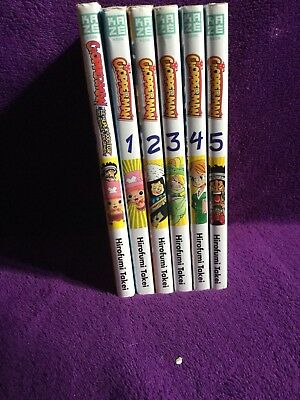 Collection Complete  Manga Chopperman