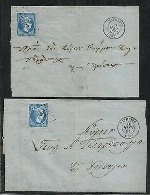 GREECE:LARGE HERMES HEADS,ΤWO E.Ls FRANKED WITH 20 Lep.FROM NAUPLION TO TRIPOLIS