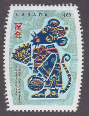 CANADA 2008 #2258i Year of the Rat - MNH