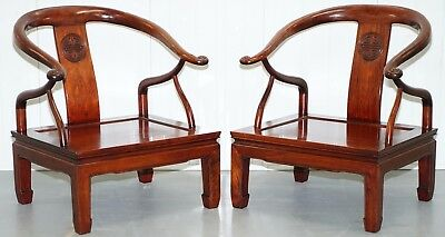 Pair Of Vintage Ming Style Chinese Solid Rosewood Horseshoe Occasional Armchairs
