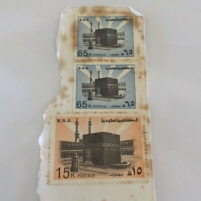 Saudi Arabia Postage Stamp Collectable