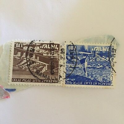 Middle Eastern Postage Stamp Collectable