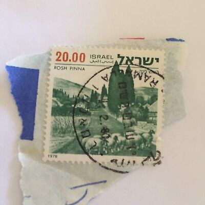 Israel Postage Stamp Collectable