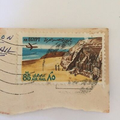 Egypt Postage Stamp Collectable