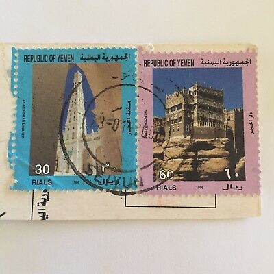 Republique Of Yemen Postage Stamp Collectable
