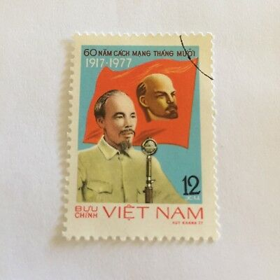 Vietnam Postage Stamp Collectable