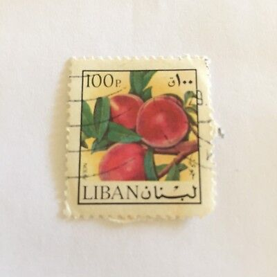 Liban Lebanon Postage Stamp Collectable