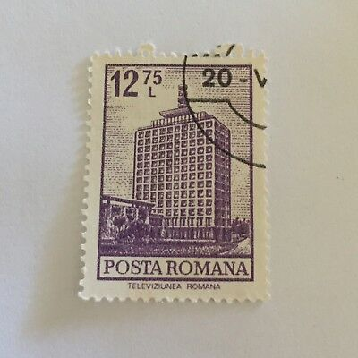 Romania Postage Stamp Collectable
