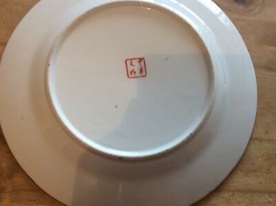 Beautiful Antique Japanese or Chinese plate
