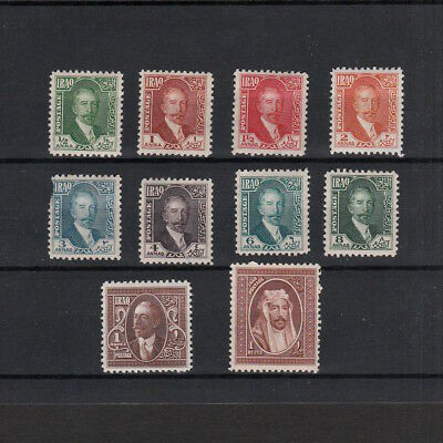 IRAQ 1927/1931 SELECTED MINT KING FAISAL STAMPS TO ONE RUPEE x2