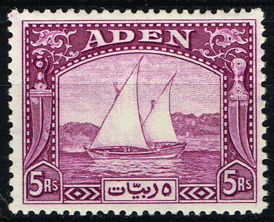 Aden 1937 Dhow 5 Rupees Deep Purple Fine Lightly Mounted Mint Sg 11