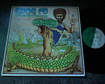 The Mighty Upsetter - Kung Fu Meets The Dragon Lee Perry Lp Justice 1995 Uk