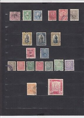 1011 Paraguay Used Stamps Very Great Stamps Selection