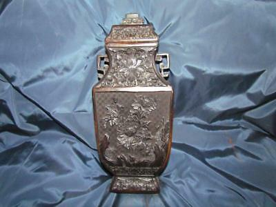 Vintage Chinese Lidded Storage Box