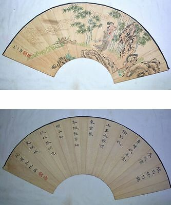 """CHINA HANDDRAWING FOLD FAN PAINTING QING KINGDOM FAMOUS PAINTER沈心海""""Figure&Word"""""""