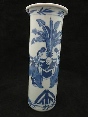 Antique Chinese Blue And White Vase Kangxi Double Ring Marked