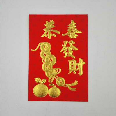 500× RED PACKET Red Envelope Chinese New Year Lucky Money Hongbao 恭喜发财 97×66mm