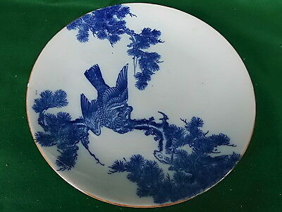 Antique Chinese Blue White Porcelain Dish