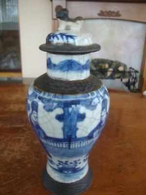 Good Antique Chinese Craquelure Porcelain Hand Painted Lidded Vase. #2