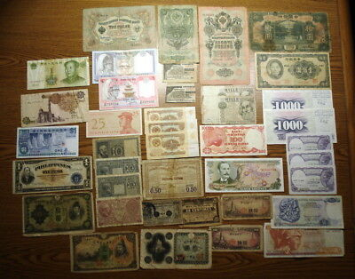 Lot of 40 World Banknotes collection